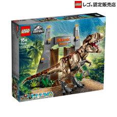 レゴ(LEGO)ジュラシック・ワールドジュラシック・パーク:T-レックスが大暴れ75936