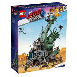レゴ(LEGO)レゴムービーボロボロシティへようこそ70840男の子女の子legoブロック誕生日プレゼントおすすめ