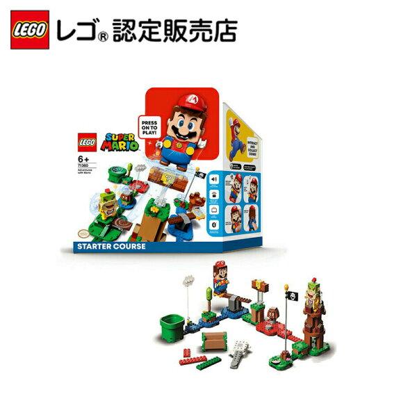 レゴ(R)認定販売店 レゴ(LEGO)スーパーマリオレゴマリオとぼうけんのはじまりスターターセット71360||おもちゃ玩具ブ