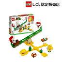 【レゴ(R)認定販売店】レゴ (LEGO) スーパーマリオ パックンフラワー の バランス チャレンジ 71365 ブロック おもちゃ