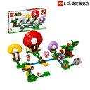 【レゴ(R)認定販売店】レゴ (LEGO) スーパーマリオ キノピオ と 宝さがし 71368 || おもちゃ 玩具 ブロック 男の子 女の子 おうち時間 ゲーム キャラクター プレゼント ギフト 誕生日