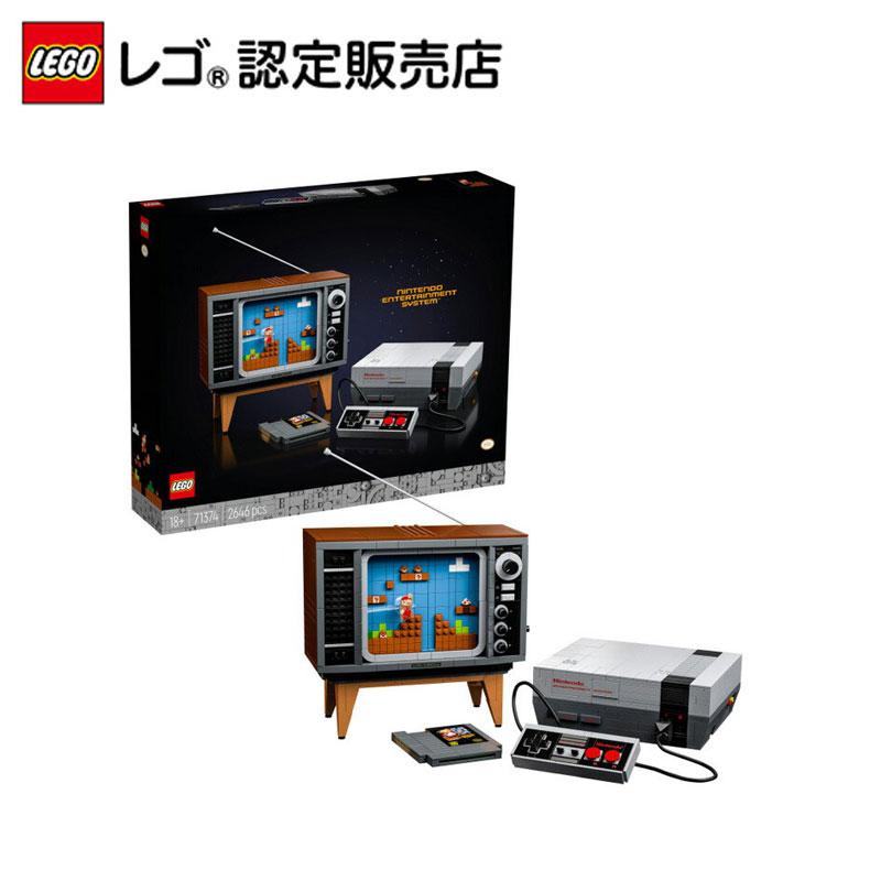ブロック, セット  (LEGO) LEGO Nintendo Entertainment System 71374