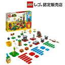 【レゴ(R)認定販売店】レゴ (LEGO) スーパーマリオ コース マスター チャレンジ 71380    おもちゃ 玩具 ブロック 男の子 女の子 おうち時間 ゲーム キャラクター プレゼント ギフト 誕生日