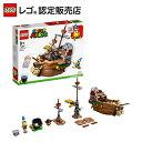 【レゴ(R)認定販売店】レゴ (LEGO) スーパーマリオ