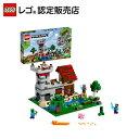 【レゴ(R)認定販売店】レゴ (LEGO) マインクラフト