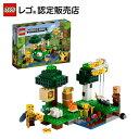 【レゴ(R)認定販売店】レゴ (LEGO) マインクラフト ミツバチの養蜂場 21165 || おもちゃ 玩具 ブロック 男の子 女の子 おうち時間 ゲーム フィギュア マイクラ プレゼント ギフト 誕生日 クリスマス グッズ