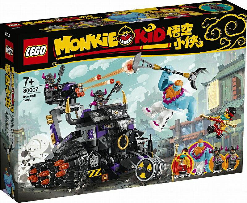 レゴ (LEGO) モンキーキッド アイアン・ブルタンク 80007