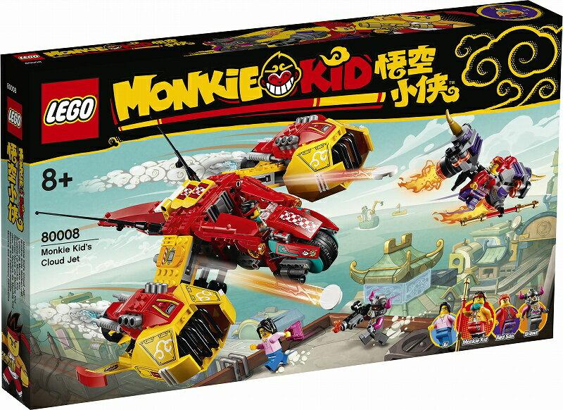 レゴ (LEGO) モンキーキッド モンキーキッドの筋斗雲ジェット 80008