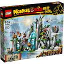 【レゴ(R)認定販売店】レゴ (LEGO) モンキーキッド モンキーキングの伝説 80024 ||