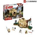 レゴ (LEGO) スター・ウォーズ ヨーダの小屋 75208