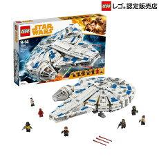 レゴ(LEGO)スター・ウォーズミレニアム・ファルコン75212男の子女の子legoブロック誕生日プレゼントおすすめ