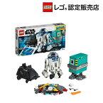 【レゴ(R)認定販売店】レゴ (LEGO) スター・ウォーズ ドロイド・コマンダー 75253 ブロック おもちゃ プログラミング ブースト プレゼント 室内 おうち時間