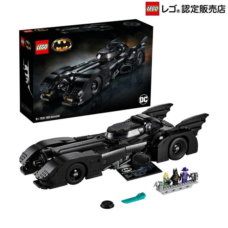 【流通限定商品】レゴ (LEGO) スーパー・ヒーローズ 1989 バットモービル 76139