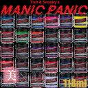 マニックパニック ヘアカラークリーム 118ml 新色 11021,11048,11049,11052,11053, コンビニ受取対応商品