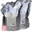 デミ ユント シャンプー シルキー 2000ml ヘアトリートメント III 2000g詰め替えセット DEMI Yunto 送料無料 コンビニ受取対応商品