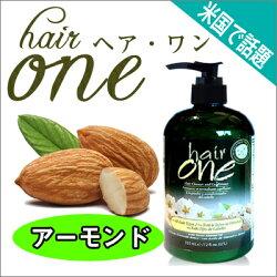 ヘアワンクレンザー&コンディショナー355ml(洗えるコンディショナー)HairOne
