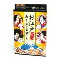 ピュアスマイルお江戸アートマスクBOXセット4枚入