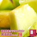 ギフト 静岡産 クラウンメロン マスクメロン 大玉(1.4キ...