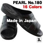 便所サンダル丸中工業所PEARLNo.180(紳士用)16色3Lサイズ