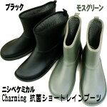 ニシベケミカル ショートレインブーツ レディース Charming No.712