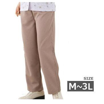 [婦人用 脇全開パンツ] M/L/LL/3L ケアファッション 両脇全開 女性用 ミセス レディース リハビリ着 簡単 着替え シニア 部屋着 介護用品 スラックス ズボン フルオープン 高齢者 通院 車椅子 麻痺 介護用品