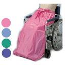 [ズボンのみ販売]車椅子用レインコート [ケアーレイン セパレートタイプ] 上下別売り【下のみ】 ※上は別...