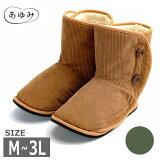【M-3L】徳武産業 あゆみ [大きく開くルームブーツ(2238)] 5E〜9E相当 両足販売 男女兼用 介護 施設 病院 軽量 靴 シューズ 小さいサイズ 大きいサイズ 上靴 室内履き 院内シューズ ルームシューズ ゆったり 幅広 母の日