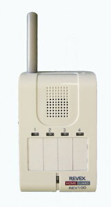 【送料無料】【リーベックス】ホームガードシリーズ呼び出しボタン&携帯受信チャイムREV120【介護】【寝たきり】【ベッド】【呼び出し】【見守り】【センサー】【ナースコール】【増設】