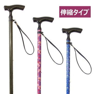 【伸縮ステッキ】テイコブ カーボンステッキ CAE01 幸和製作所 伸縮タイプ(一本杖) 歩行 杖 軽量 おしゃれ シニア 送料無料 折りたたみ不可