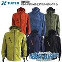 TULTEX タルテックス ストレッチレイン裏メッシュジャケット LX59105 M-4L レインウエア 合羽 カッパ アノラック 完全防水 オシャレ かっこいい 動きやすい 作業 アウトドア 雨具 アイトス・・・