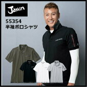 Jawinジャウイン55354半袖ポロシャツ春夏用消臭抗菌M〜EL