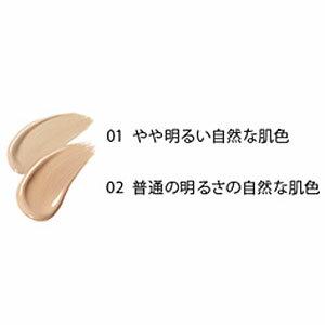 雪肌精ホワイトCCクリーム30g(02普通の明るさの自然な肌色)【ゆうメール送料80円】□
