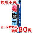 スプリングハート リキッドアイライナー (ブラック)【ゆうメール送料80円】