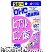 DHC 20日分 ヒアルロン酸 40粒