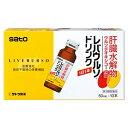 レバウルソ180錠/レバウルソ/肝臓疾患/肝機能促進/錠剤/糖衣錠なので、レバー(肝臓エキス)特...