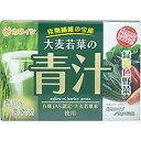 大麦若葉/青汁/カネイシ 大麦若葉の青汁 3g×63包【5,400円以上で送料無料】