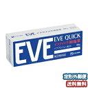 【第(2)類医薬品】 イブクイック頭痛薬 40錠 ※セルフメ