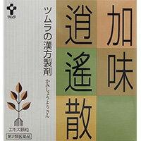 【第2類医薬品】 ツムラ漢方 加味逍遙散(かみしょうようさん) 64包 □