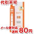 シークレットアロマ 8ml 【ゆうメール送料80円】