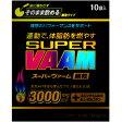 SUPER VAAM(スーパーヴァーム) スーパーヴァーム顆粒 4g×10袋入