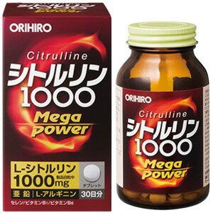 オリヒロシトルリンMegaPower1000240粒