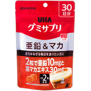 UHA味覚糖グミサプリ亜鉛&マカ30日分60粒