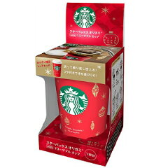 スタバのドリップコーヒーが1杯598円!リユースカップだった