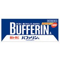 バファリン/バファリンA/痛み・熱に/早く効いて胃にやさしいバファリンA