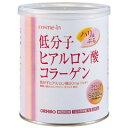 オリヒロ 低分子ヒアルロン酸コラーゲン/顆粒/フィッシュコラーゲン/ビューティーサポート食品...