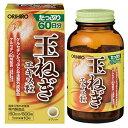 玉葱エキス粒徳用(約600粒)