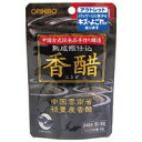 【オリヒロ アウトレット】香醋カプセル(96粒)
