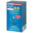 【オリヒロ アウトレット】サメ軟骨コンドロイチン ソフトカプセル(80粒) 【あす楽対応】