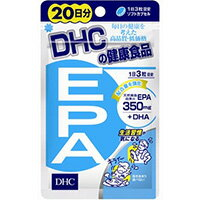 DHC 20日分 EPA 60粒