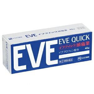 痛みや熱の原因ができるのを抑え、頭痛にしっかり効くイブクイック頭痛薬 40錠【第(2)類医薬...